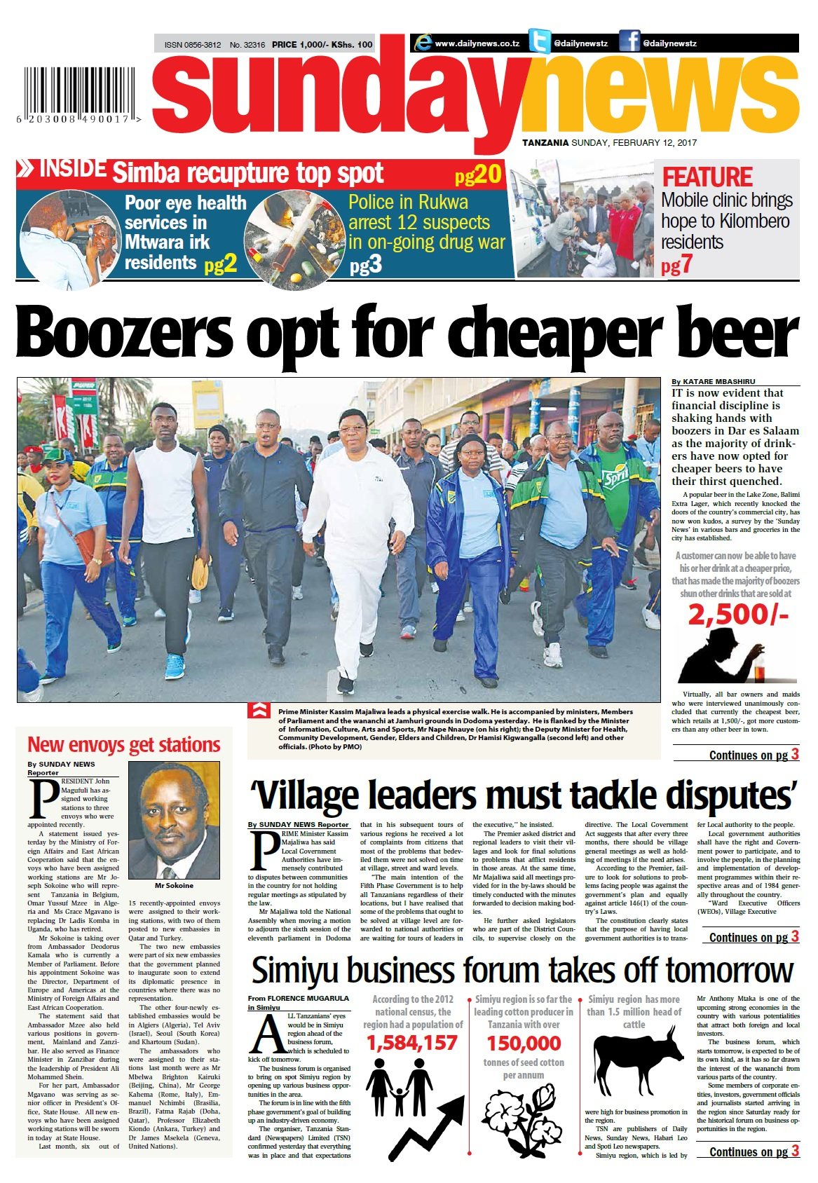 BOOZERS OPT FOR CHEAPER BEER