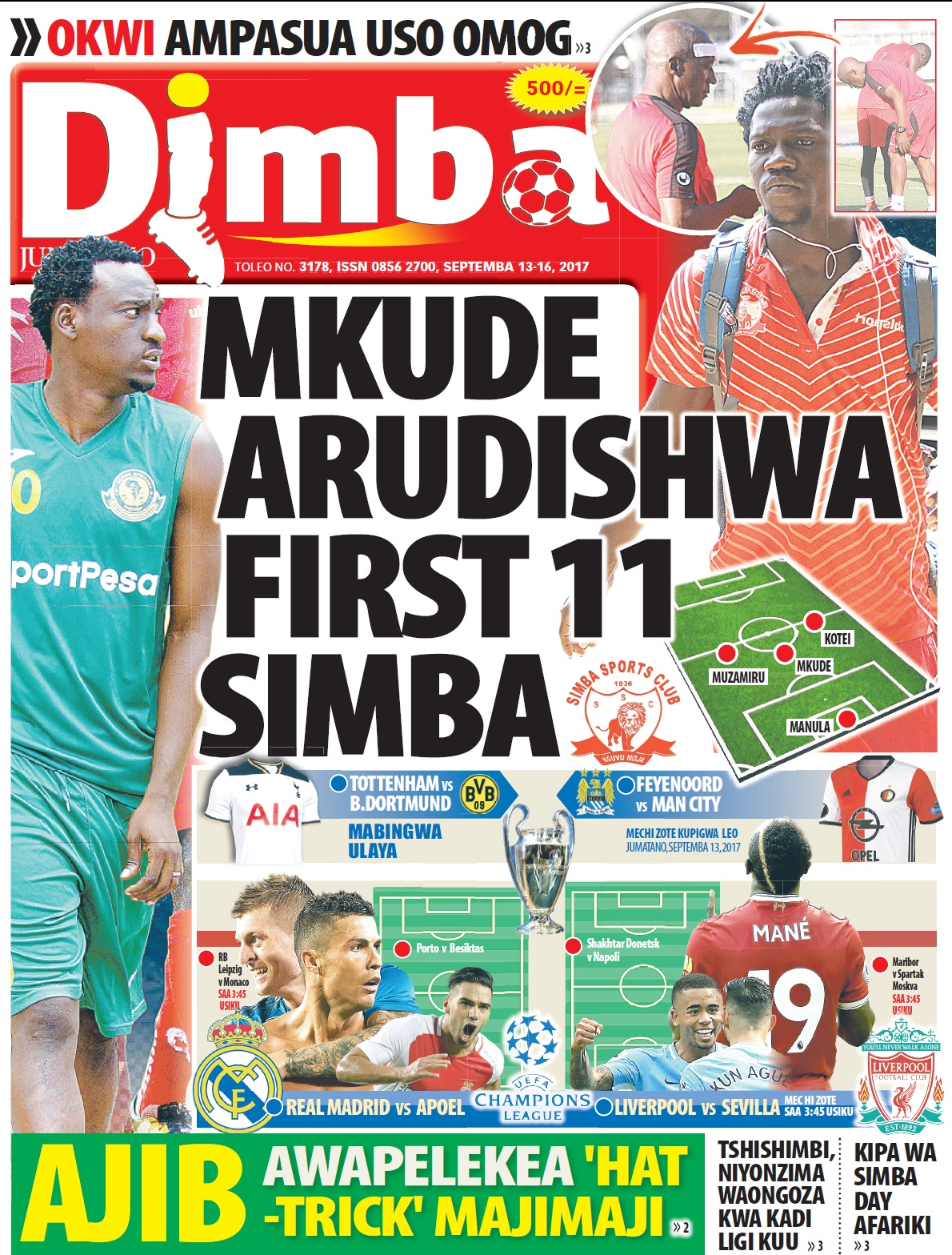 MKUDE ARUDISHWA FIRST 11