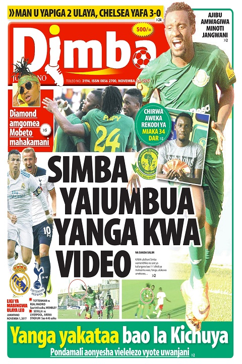 SIMBA YAIUMBUA YANGA KWA VIDEO