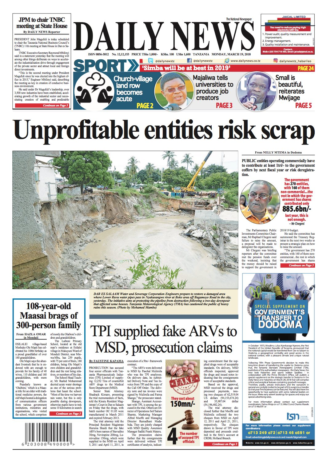 UNPROFITABLE ENTITIES RISK SCRAP