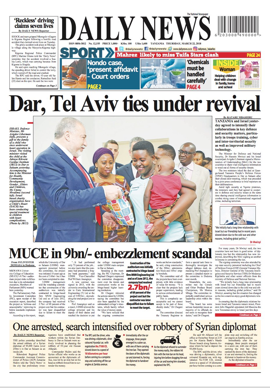 DAR  TEL AVIV TIES UNDER REVIVAL