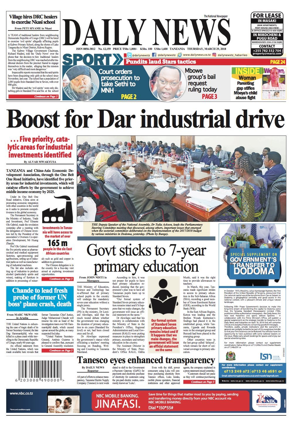 BOOST FOR DAR INDUSTRIAL DRIVE